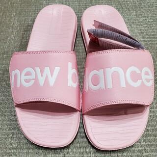 ニューバランス(New Balance)のnew balance サンダル 26cm 新品未使用 ユニセックス(サンダル)