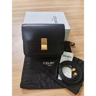 celine - CELINE セリーヌ クラシックボックス ショルダーバッグ