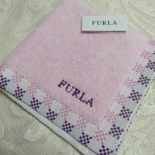 フルラ(Furla)のH35  フルラタオルハンカチ(ハンカチ)