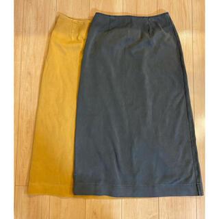 ロンハーマン(Ron Herman)のronhermanロンハーマン 2枚セット定番スカート(ロングスカート)