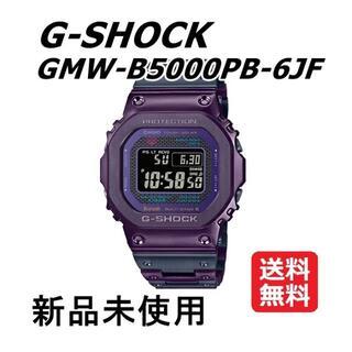 ジーショック(G-SHOCK)の【新品タグ付】G-SHOCK GMW-B5000PB-6JF(腕時計(デジタル))