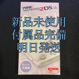 任天堂 - 【新品未開封】Nintendo 2DS LL ホワイト×ラベンダー