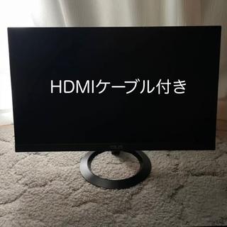 エイスース(ASUS)の【Amazon.co.jp限定】ASUS フレームレス モニター VZ239HR(ディスプレイ)