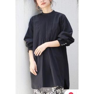 アングリッド(Ungrid)のハイネックバッグオープンドレスシャツ(シャツ/ブラウス(長袖/七分))