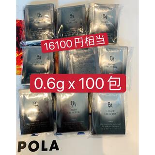ポーラ(POLA)のポーラB.A ライト セレクター 0.6g×100包(日焼け止め/サンオイル)