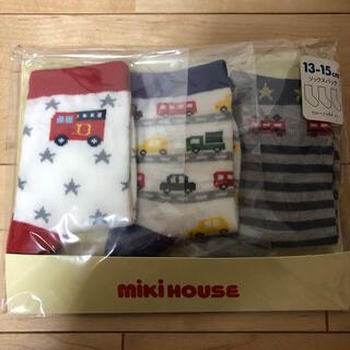 mikihouse - 新品未開封 ミキハウス  靴下13〜15センチ