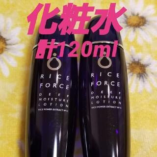 ライスフォース - ライスフォース 化粧水 60ml 2本セット