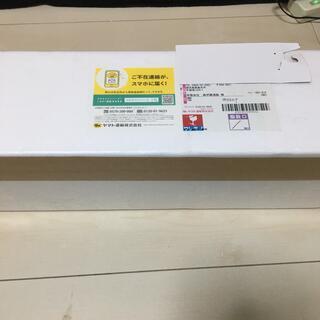 森伊蔵 1800ml 2021年9月到着分(焼酎)