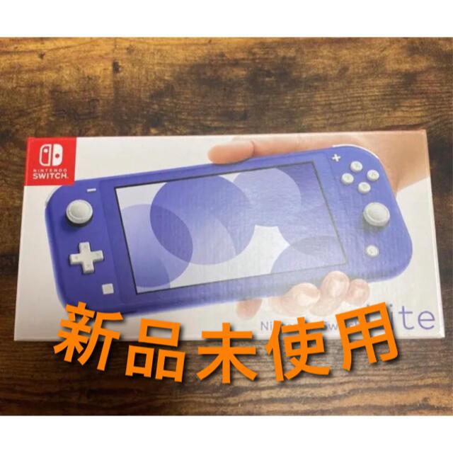 Nintendo Switch(ニンテンドースイッチ)の【新品】任天堂 ニンテンドースイッチ ライト ブルー エンタメ/ホビーのゲームソフト/ゲーム機本体(携帯用ゲーム機本体)の商品写真