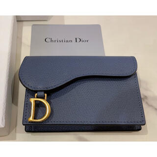 Christian Dior - saddle フラップカードホルダー