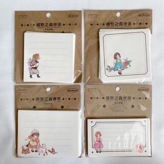 【No.504】海外 森の小さな女の子 メモ 便箋 約120枚 4種類セット