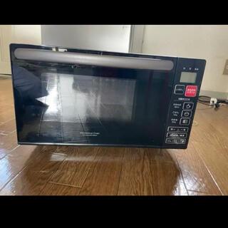 ニトリ(ニトリ)のニトリ フラット電子レンジ EM-520 電子レンジ(電子レンジ)