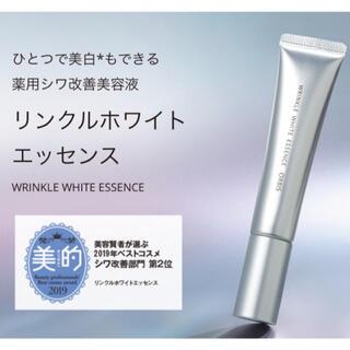 ORBIS - 【新品未使用】☆ オルビス ☆ リンクルホワイトエッセンス 箱なし