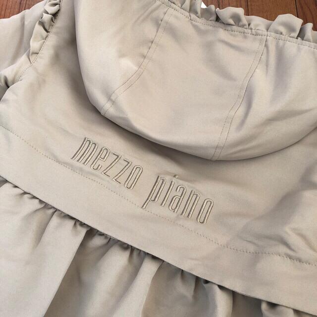 FEILER(フェイラー)の【お取置き中】FEILER メゾピアノ レディースのバッグ(ハンドバッグ)の商品写真