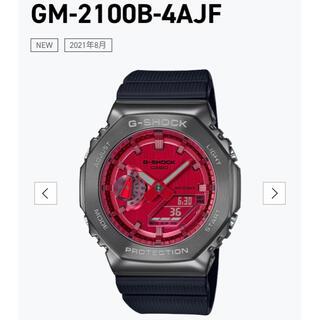 ジーショック(G-SHOCK)の新品未使用 CASIO G-SHOCK GM-2100B-4AJF レッド(腕時計(アナログ))