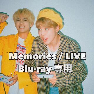 防弾少年団(BTS) - ☆Blu-ray専用 Memories / LIVE