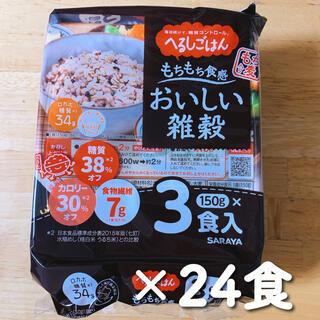 SARAYA - 【ラスト1】へるしごはん 雑穀米 サラヤ  低糖質 レトルトご飯 パックごはん