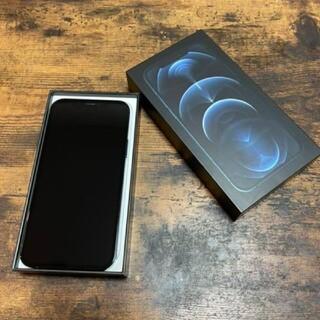 iPhone - iPhone 12 pro パシフィックブルー 256 GB