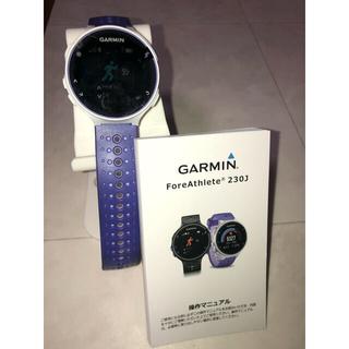 ガーミン(GARMIN)のガーミン 230J (ランニング/ジョギング)