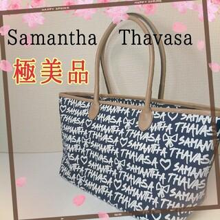サマンサタバサ(Samantha Thavasa)のSamantha Thavasa サマンサタバサ トートバッグ スクリッタ(トートバッグ)
