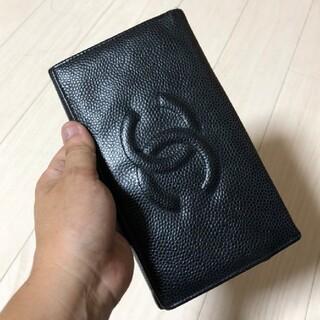 CHANEL - 最終価格 ❤️CHANEL❤️ノベルティー折り財布❤️