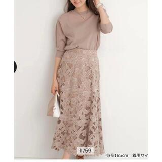 JUSGLITTY - JUSGLITTY■スエード刺繍フレアスカート