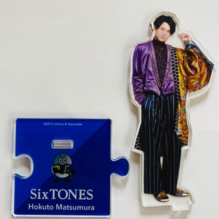 Johnny's - sixtones 松村北斗アクリルスタンド 第1弾