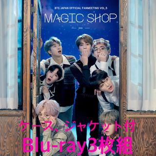 防弾少年団(BTS) - BTS  MAGIC SHOP 日本公演 Blu-ray 大阪
