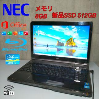 エヌイーシー(NEC)のNECノートPCi7 メモリ8GB 新品SSD512GB office2019(ノートPC)