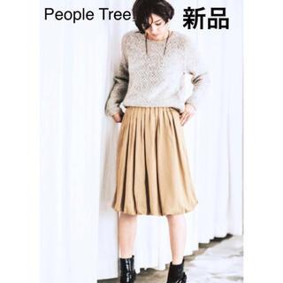 ビュルデサボン(bulle de savon)の新品ピープルツリー People Tree  手編み透かしラウンドネックニット(ニット/セーター)