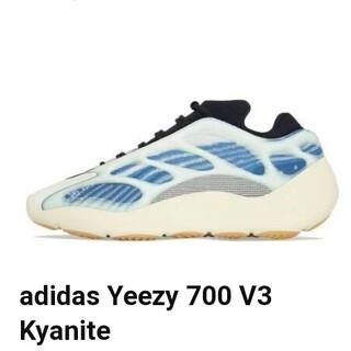 adidas - yeezy 700 v2