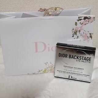 Christian Dior - Dior  DIOR BACKSTAGE  EYE PALETTE
