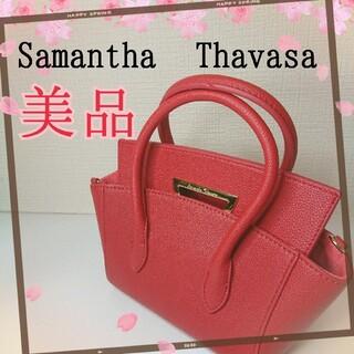 Samantha Thavasa - Samantha Thavasa サマンサタバサ ショルダーバッグ 赤 可愛い