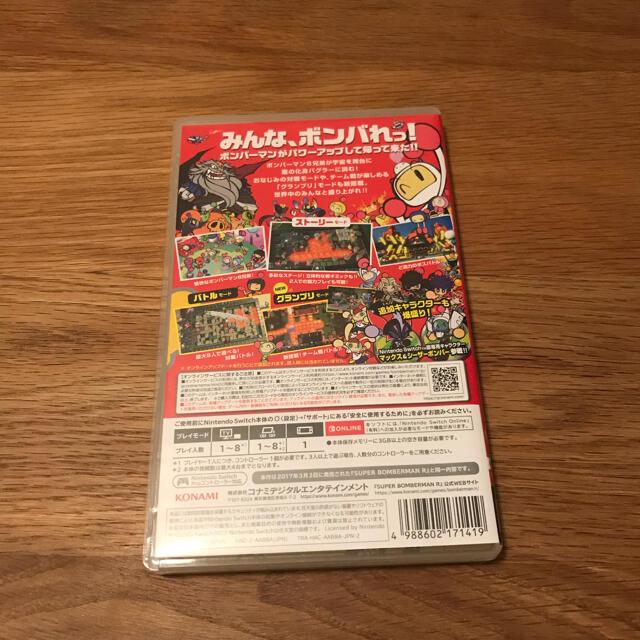 Nintendo Switch(ニンテンドースイッチ)のスーパーボンバーマン R スマイル プライス コレクション Switch エンタメ/ホビーのゲームソフト/ゲーム機本体(家庭用ゲームソフト)の商品写真