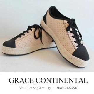 GRACE CONTINENTAL - GRACE CONTINENTAL スニーカー