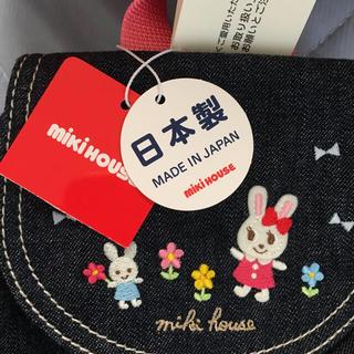 mikihouse - 【出品中🌟】最終値下げ!ミキハウス リュック