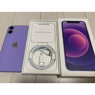 iPhone - 【新古品】iPhone12mini 128G パープル