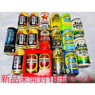 サントリー(サントリー)のビール チューハイ 18缶セット価格 新品 未開封(その他)