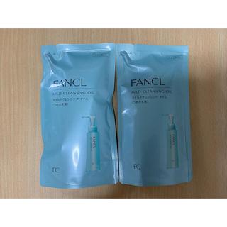 ファンケル(FANCL)のファンケル マイルドクレンジングオイルd 115ml×2袋 詰め替え(クレンジング/メイク落とし)
