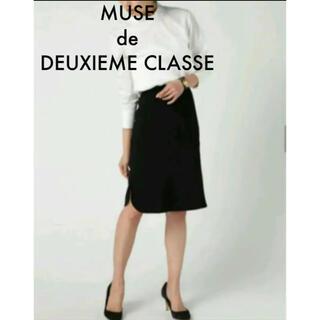 ドゥーズィエムクラス(DEUXIEME CLASSE)のミューズデドゥーズィエムクラス トリアセジョーゼットペンシルスカート 濃紺(ひざ丈スカート)