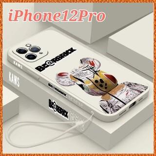アイフォーン(iPhone)のiPhone12Pro ケース 【Kaws ベアブリック ホワイト】オシャレ(iPhoneケース)