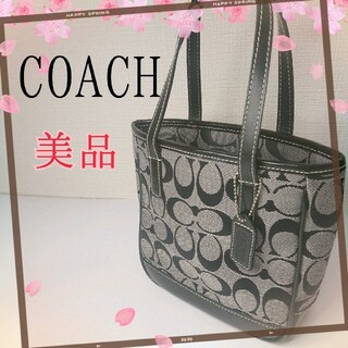 COACH - COACH コーチ ハンドバッグ シグネチャー ミニ 小物入れ おしゃれ 可愛い