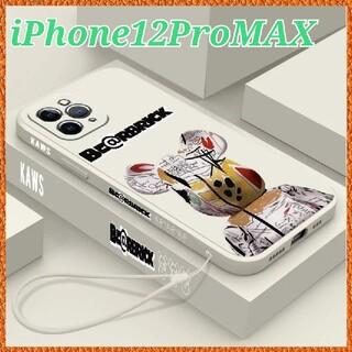 アイフォーン(iPhone)のiPhone12ProMAX ケース 【Kaws ベアブリック ホワイト】大人気(iPhoneケース)