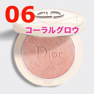 Christian Dior - ディオール スキン フォーエヴァー ルミナイザー #06 コーラルグロウ 新品