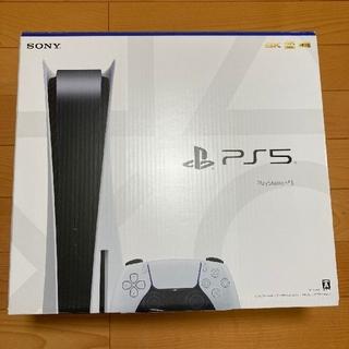 PlayStation - PS5 CFI-1000A01 PlayStation5 本体