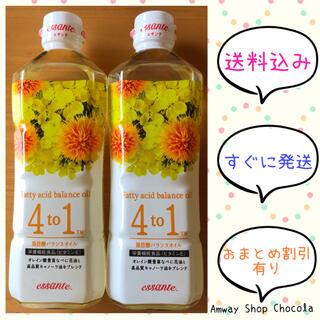 Amway - アムウェイ エサンテ 4to1 脂肪酸バランスオイル 2本セット☆送料込み☆