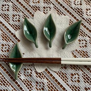 優しいグリーンカラーのリーフ/ 葉っぱの形のカトラリーレスト/箸置き