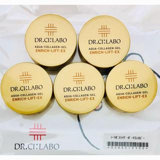 Dr.Ci Labo - ドクターシーラボ 最新版アクアコラーゲンゲルエンリッチリフトEX20 10g5点