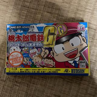 ゲームボーイアドバンス(ゲームボーイアドバンス)の桃太郎電鉄GBA(携帯用ゲームソフト)