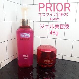 プリオール(PRIOR)のPRIOR マスクイン化粧水/ジェル美容液 セット(美容液)